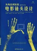 【艺术设计】 - 爱书公寓 - 爱书公寓:爱看,爱听,爱学习。