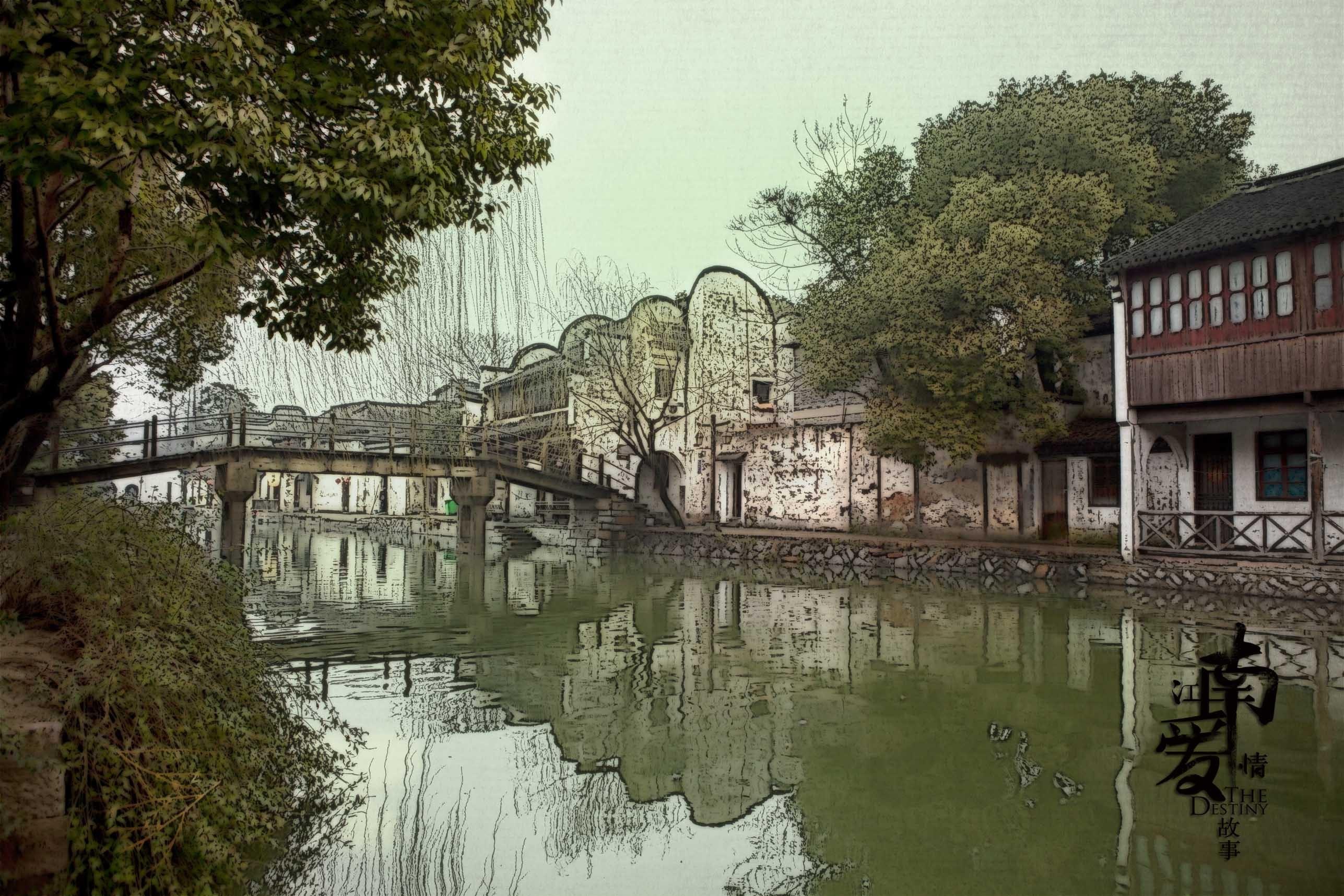 高清江南风景图片