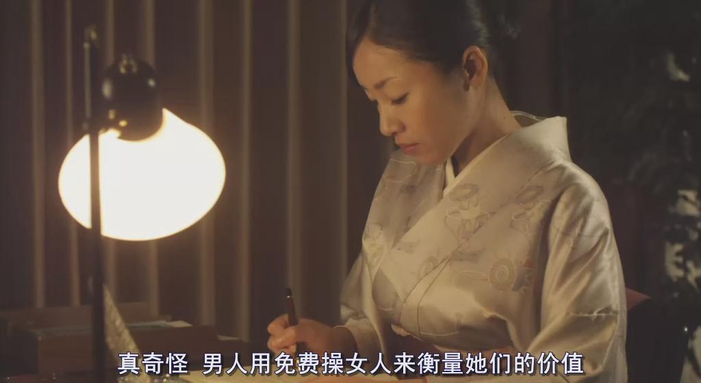 日本一级情色电影_恋之罪电影完整版迅雷