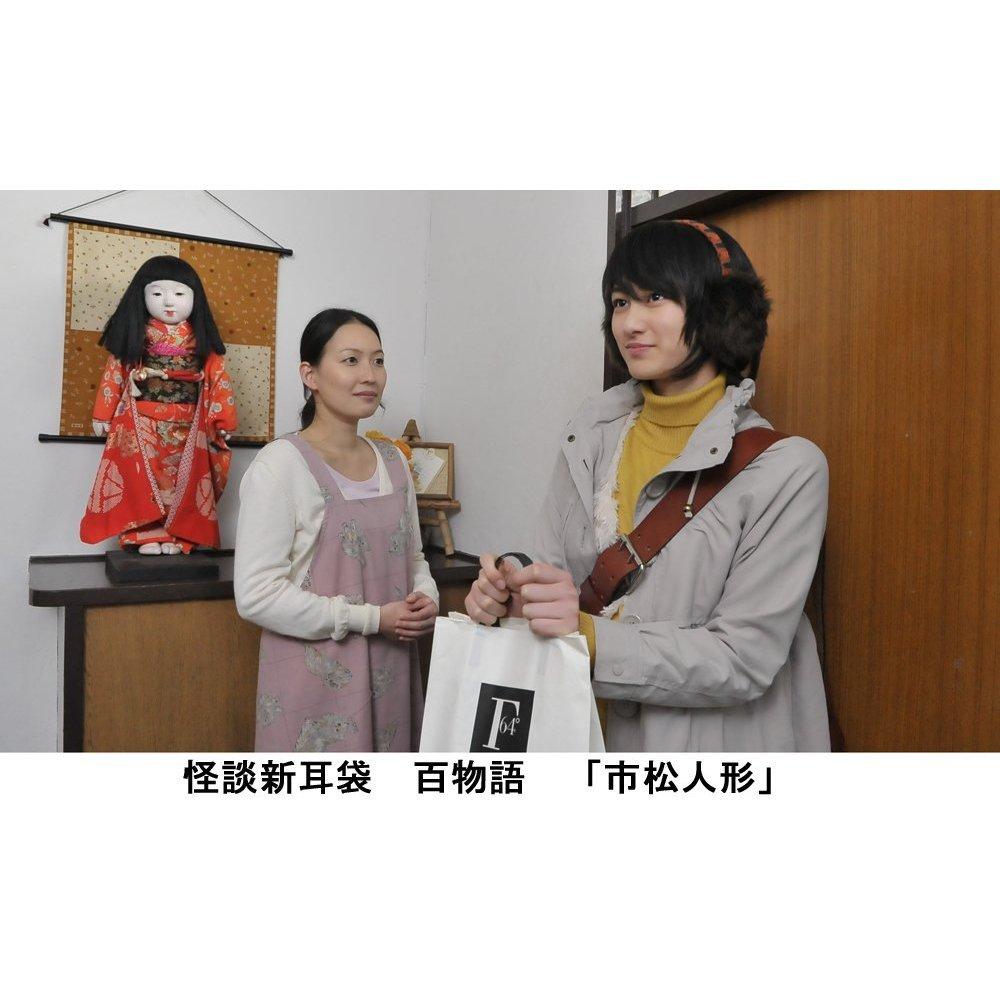 怪谈新耳袋百物语 - 电影图片