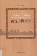 新书上架·过时不候 - 爱书公寓 - 爱书公寓:爱看,爱听,爱分享。