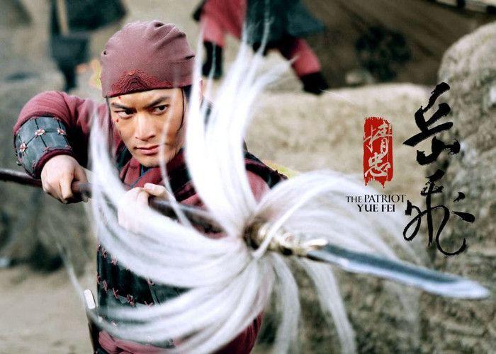 精忠岳飞 - 电视剧图片 | 电视剧剧照 | 高清海报