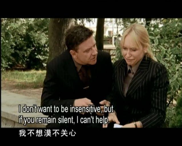 中国别逼我离开你原文