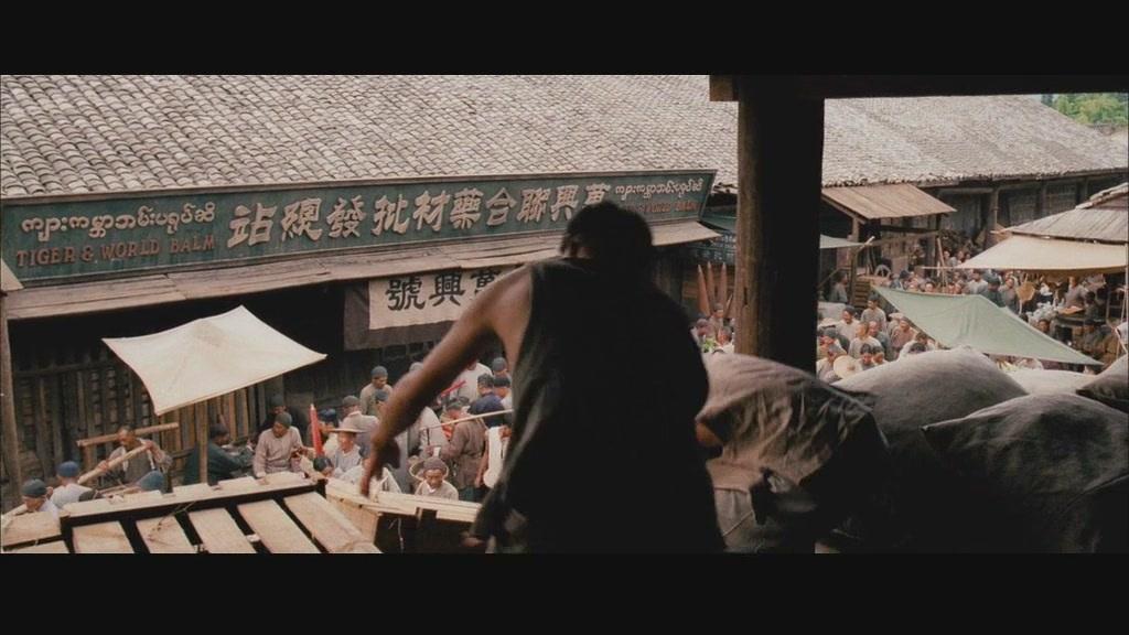武侠(wu xia) - 电影图片 | 电影剧照 | 高清海报