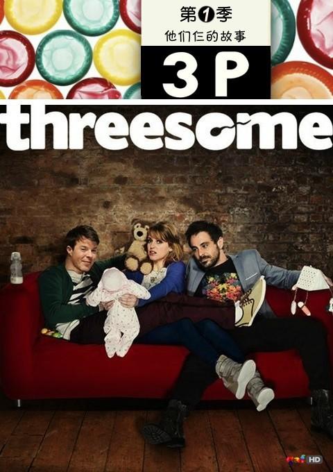 3p ???(threesome) - ????? - ?????
