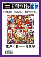 百科知识 - 爱书公寓 - 爱书公寓:爱看,爱听,爱分享。