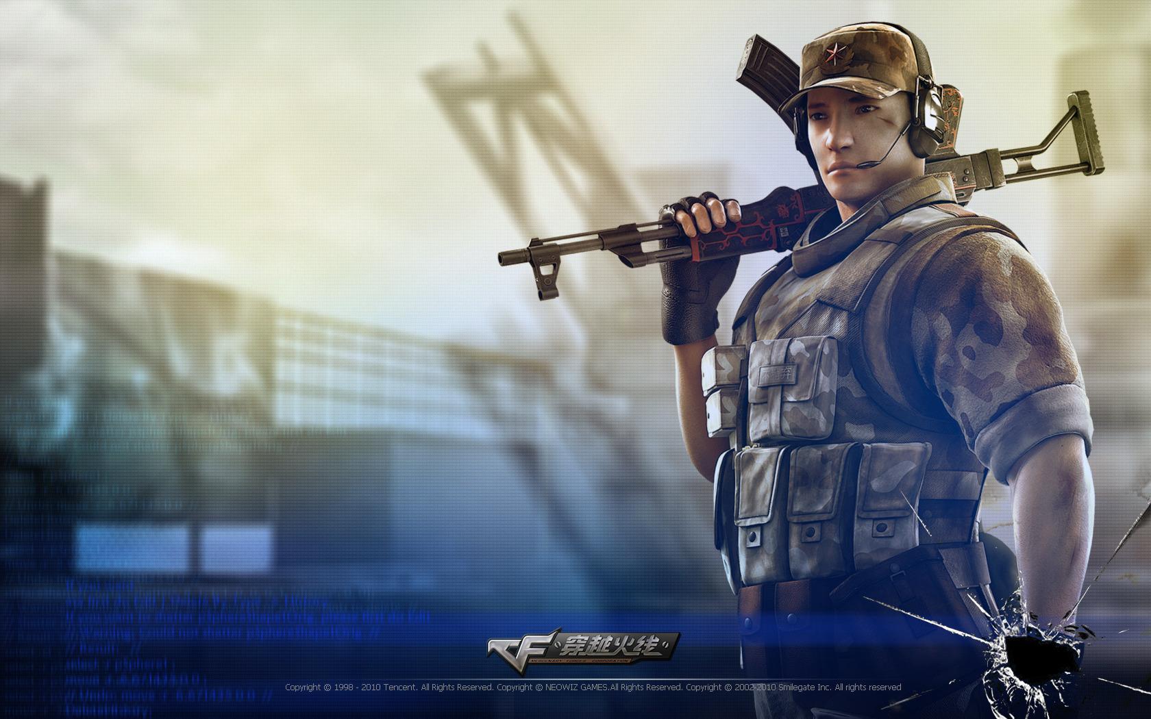 cf下载_穿越火线(cross fire) - 游戏图片   图片下载   游戏