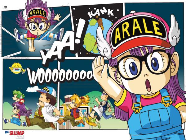 谁知道《iq博士》里面的阿拉蕾的大眼镜到底是什么.