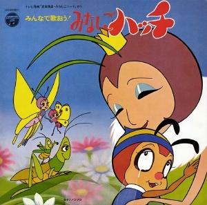 小蜜蜂寻亲记