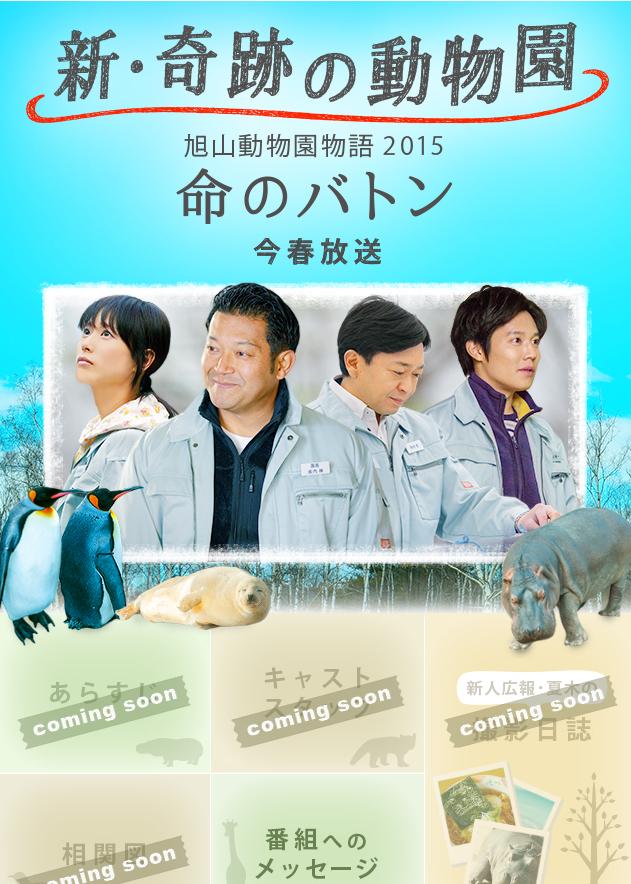 资料名称:新奇迹の动物园